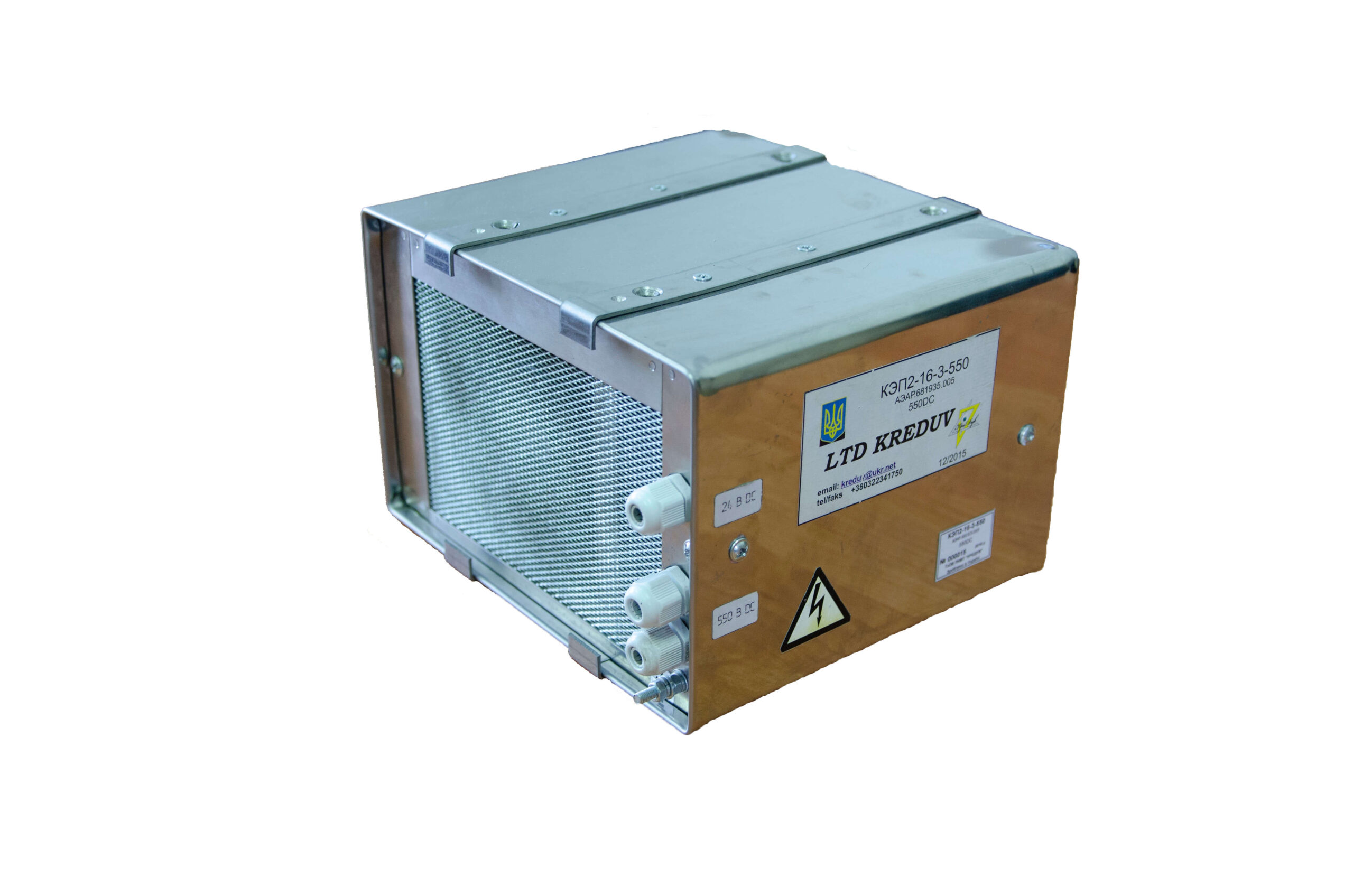 Калорифер електричний продувний КЕП2-16-3-550